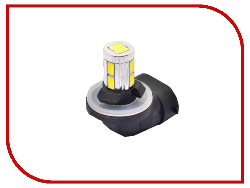 Лампа DLED H27 881 10 SMD 5630 + Стабилизатор 3532