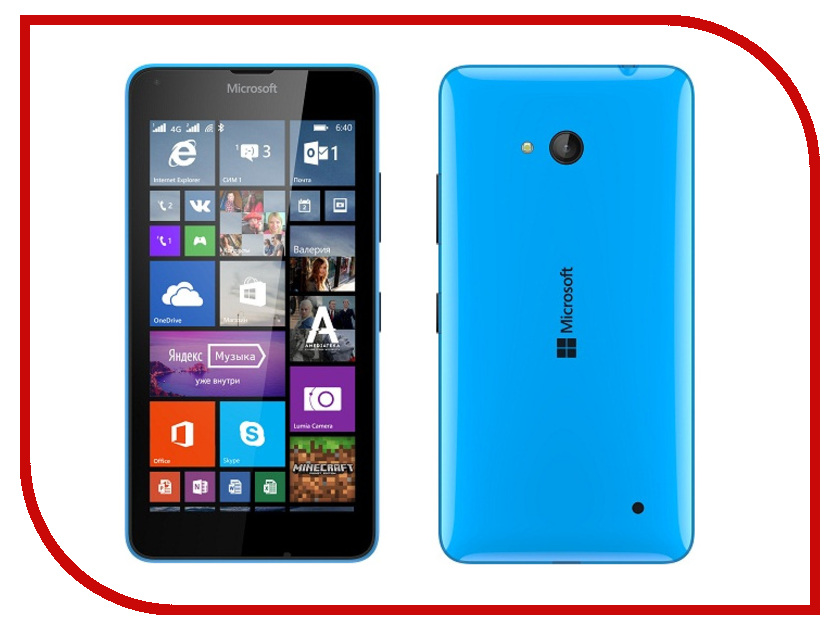 Сотовый телефон Microsoft 640 Lumia 3G Dual Sim Cyan<br>