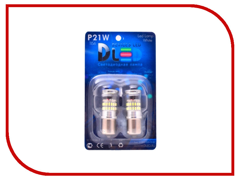 Лампа DLED 1156 P21W S25 BA15S 48 SMD3014 + Стабилизатор 3199 (2 штуки)<br>