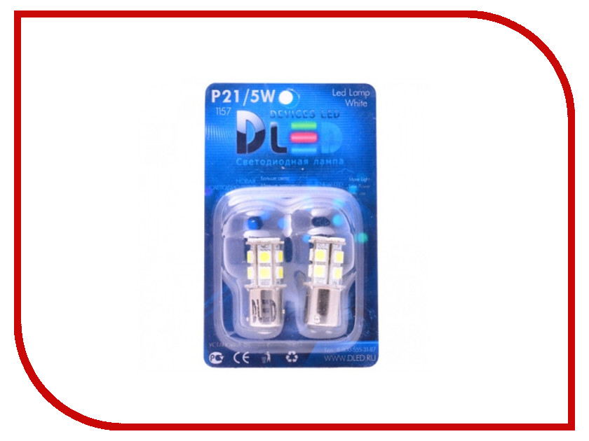Лампа DLED 1157-P21/5W S25 BAY15D 13 SMD 5050 Red 1402 (2 штуки)
