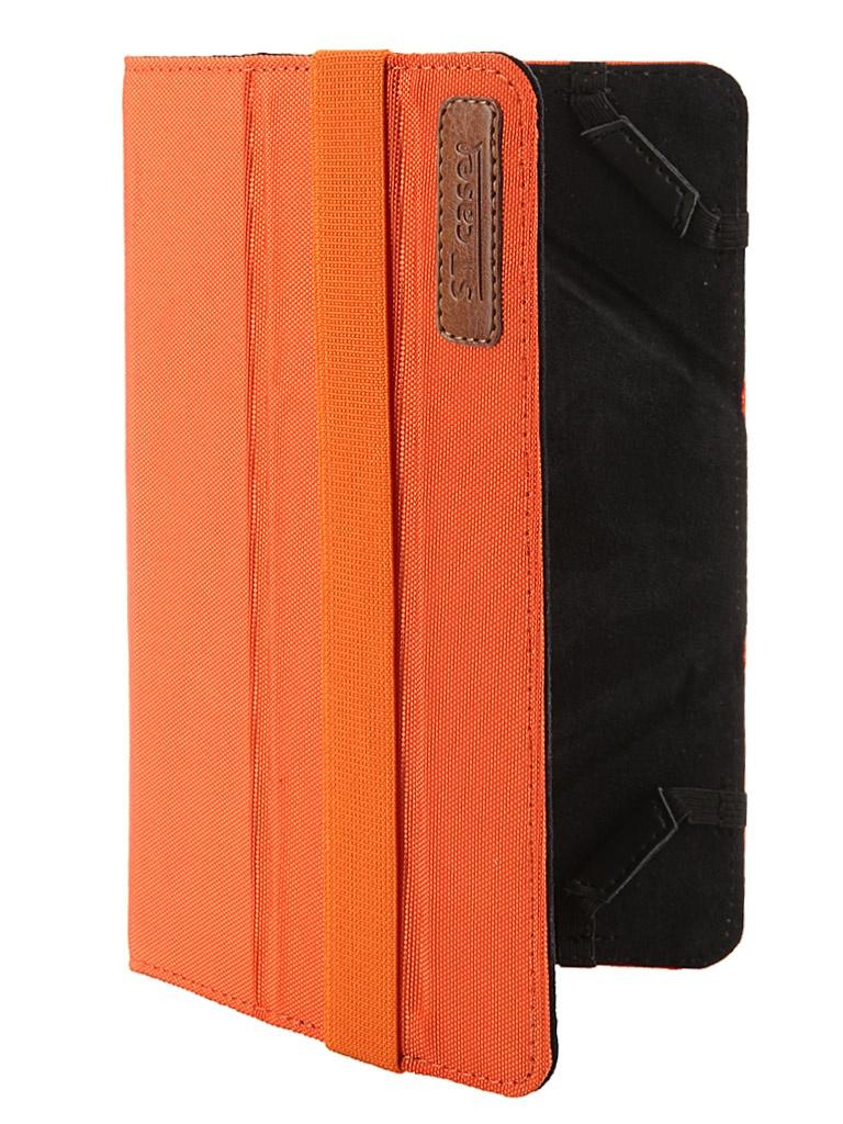 Аксессуар Чехол 7-inch ST Case ткань Orange ST-c-UNI7-TR-OXF / ST-c-FCU7-TR-OXF<br>