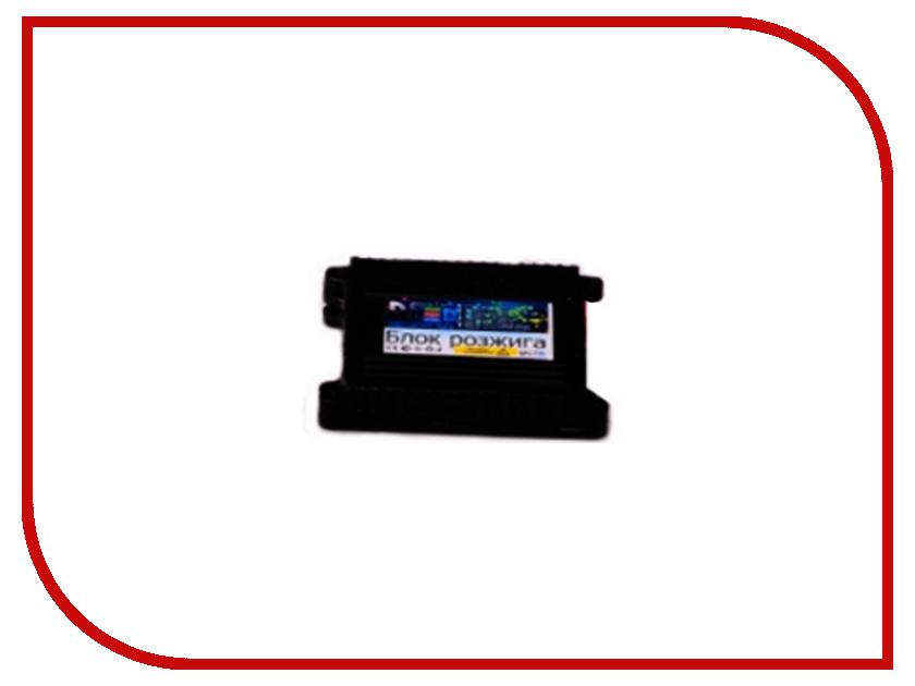 Блок розжига DLED H7 5000K 1454