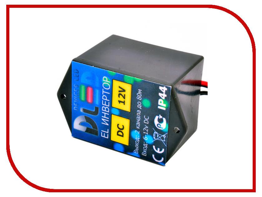 Автоинвертор DLED EL 2511 для холодного неона<br>