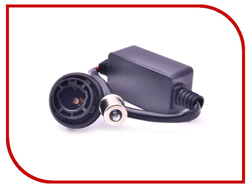 Аксессуар DLED 1156 Обманка для светодиодных ламп 1013 (2 штуки)<br>