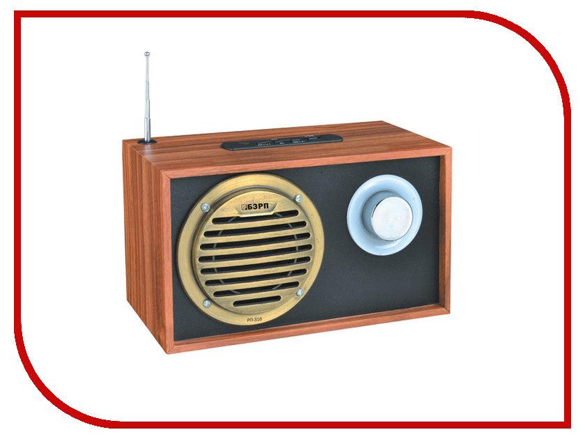 Радиоприемник Сигнал electronics БЗРП РП-316 тв приставка сигнал electronics hd 200