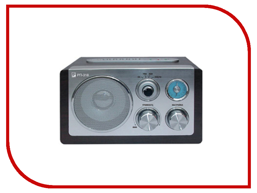 Радиоприемник Сигнал electronics БЗРП РП-318 тв приставка сигнал electronics hd 200