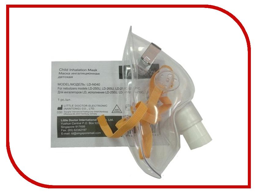 Аксессуар Маска ингаляционная Little Doctor LD-N040