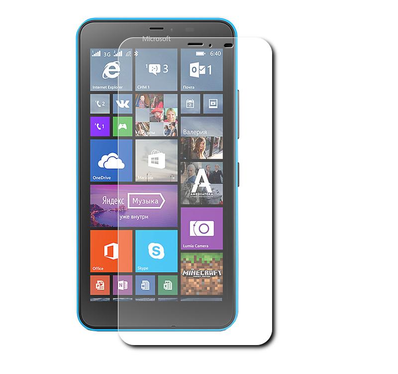 Аксессуар Защитная пленка Nokia 640 XL Ainy матовая<br>