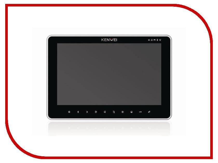 Видеодомофон Kenwei (IIS) SA20C- PHM200