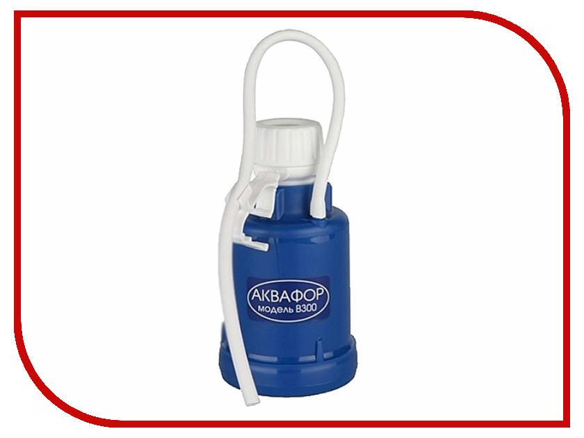Фильтр для воды Аквафор В300