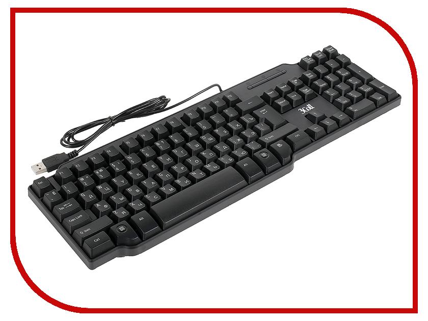 Клавиатура 3Cott 3C-WKBG-625B Black USB