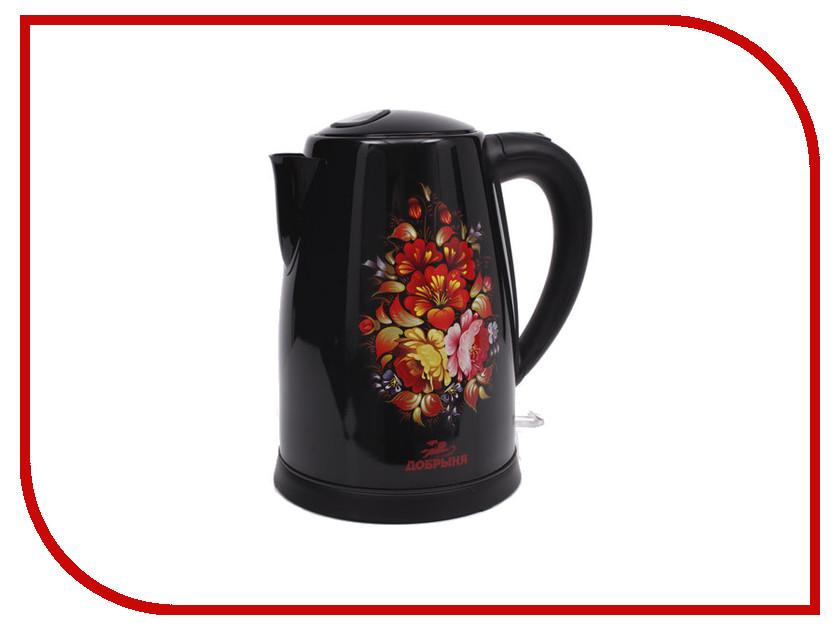 Чайник Добрыня DO-1219 Хохлома Black блендер добрыня do 1403 black