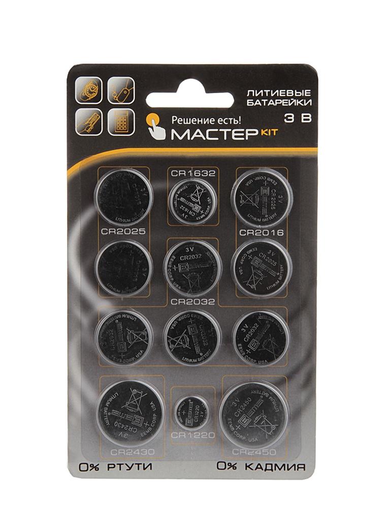 Батарейка Мастер КИТ RU0056 (12 штук) - набор от Pleer