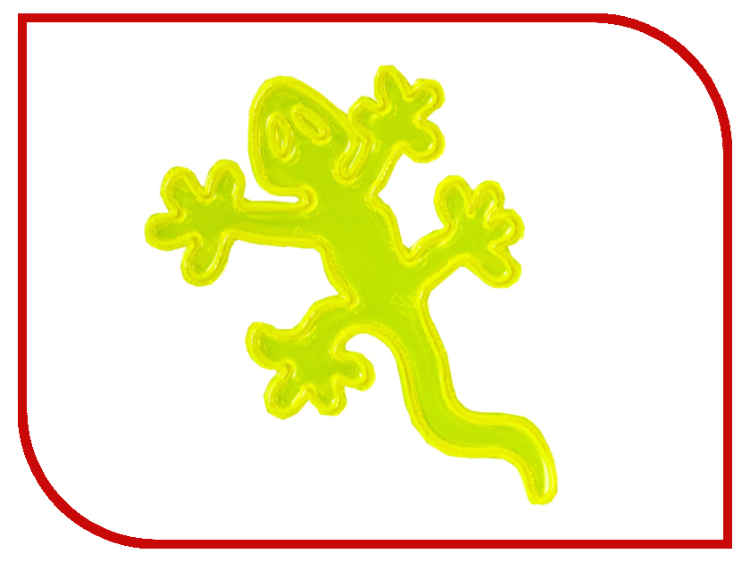 Гаджет Светоотражающая наклейка Partner Ящерица Yellow ПР032632