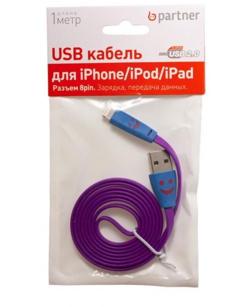 Аксессуар Partner USB 2.0 - 8 pin со смайлом Purple ПР028403