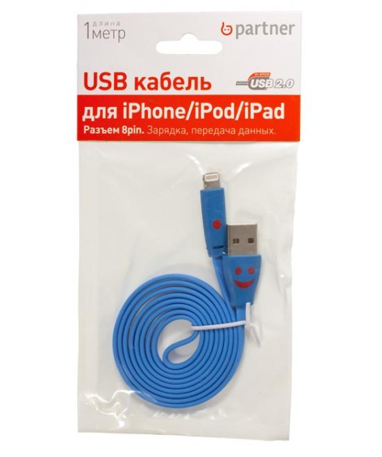 Аксессуар Partner USB 2.0 - 8 pin со смайлом Blue ПР028401