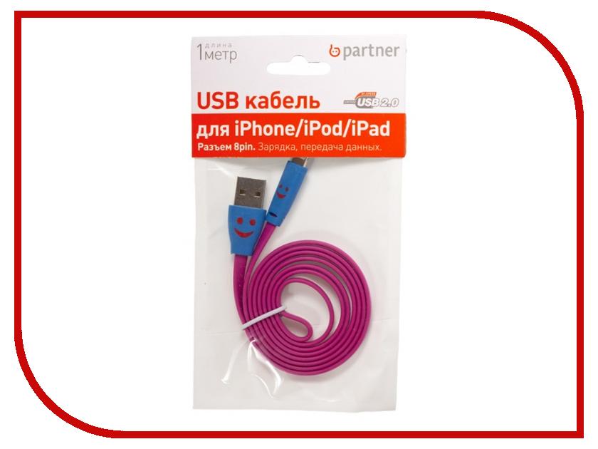 ��������� Partner USB 2.0 - 8 pin �� ������� Coral ��028405