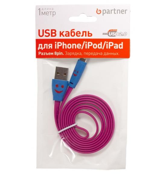 Аксессуар Partner USB 2.0 - 8 pin со смайлом Coral ПР028405