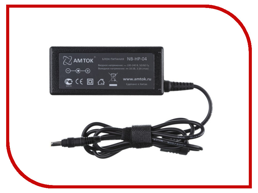 Блок питания AMTOK NB-HP-04