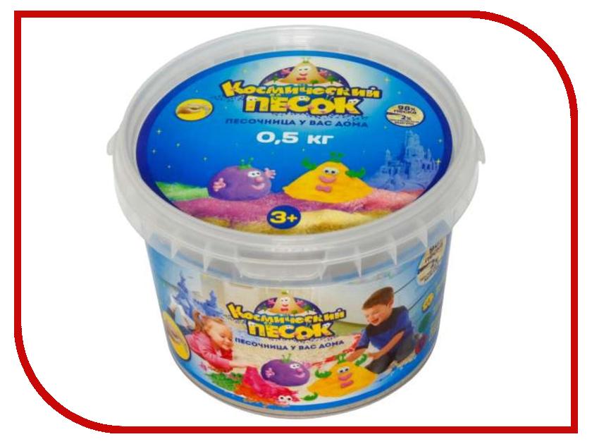 Набор для лепки Космический песок 500г Yellow T57728 набор для лепки школа талантов песок для лепки 3 цвета 80g yellow blue pink 156630