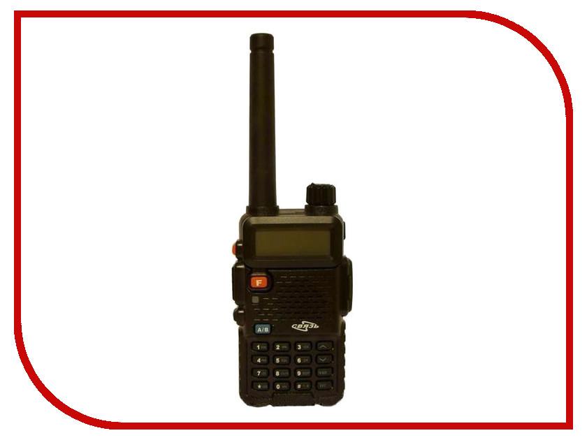 Рация Связь Р-52 136-174 Мгц<br>
