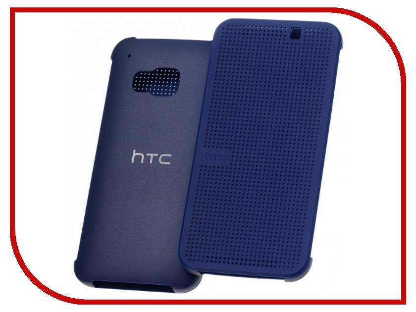 Аксессуар Чехол HTC One M9 Blue HC M231D<br>