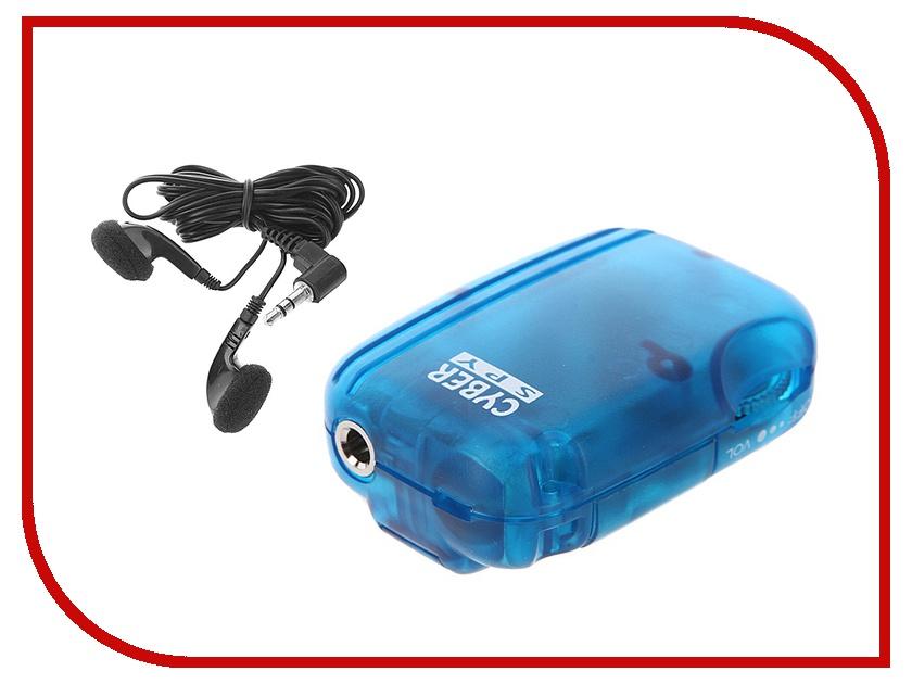Усилитель звука 31 век Cyber Spy HAP-50 портативный цена