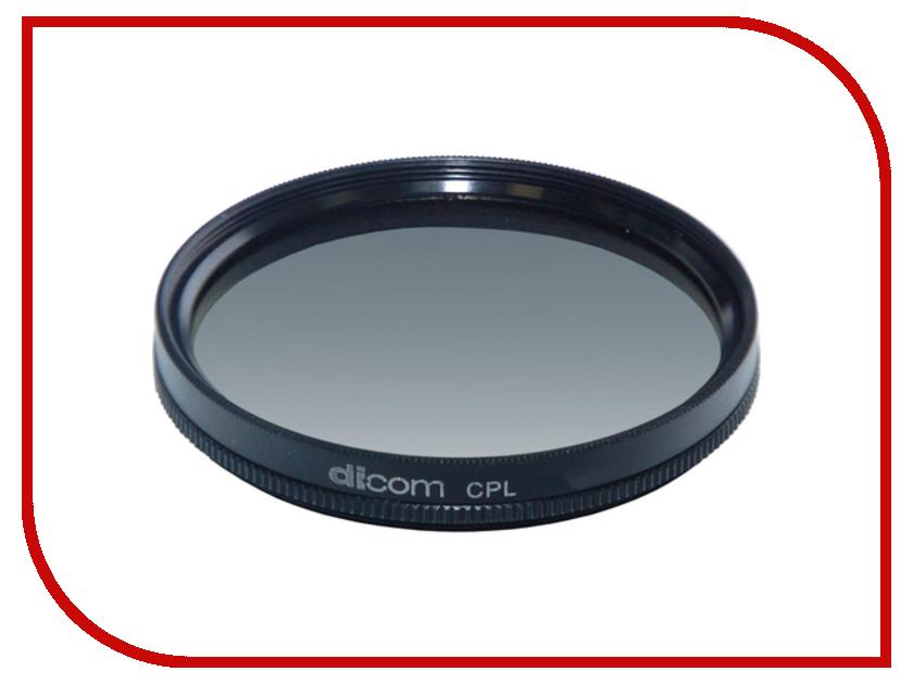 Светофильтр Dicom CPL Slim 58mm