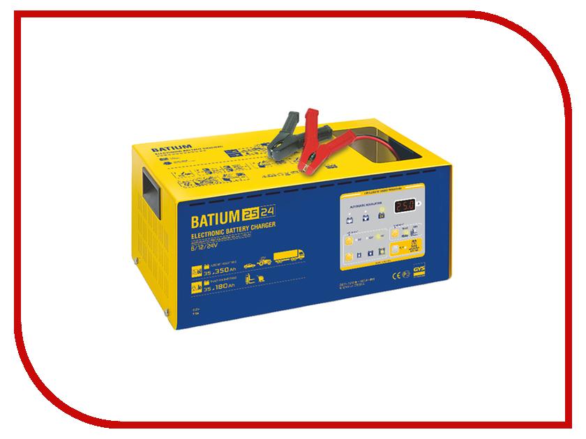 Зарядное устройство для автомобильных аккумуляторов GYS Batium 25-24