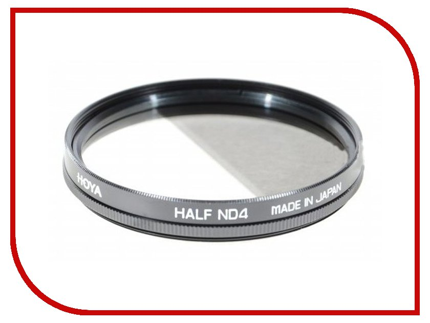 Светофильтр HOYA HALF ND x4 52mm 76082<br>