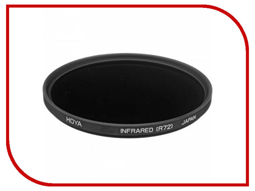 Светофильтр HOYA Infrared R72 52mm 76310 светофильтр hoya half nd x4 52mm 76082