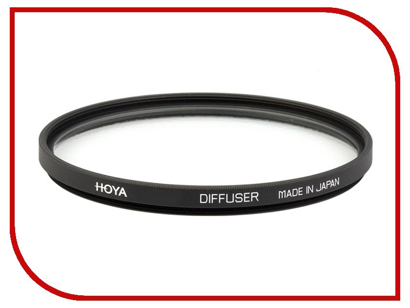 Светофильтр HOYA Diffuser 77mm 76076