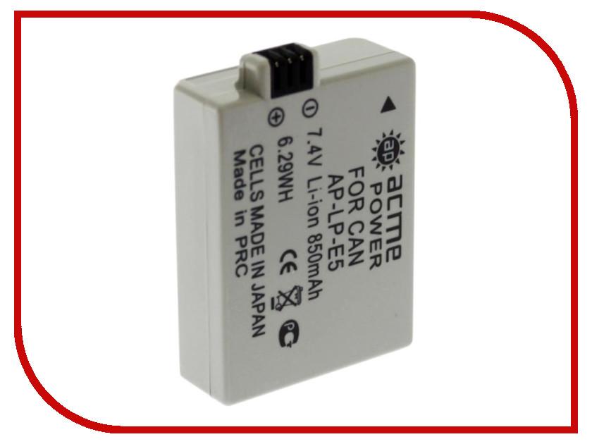 Аккумулятор AcmePower LP-E5 / NP-5 аккумулятор acmepower ap np fv100