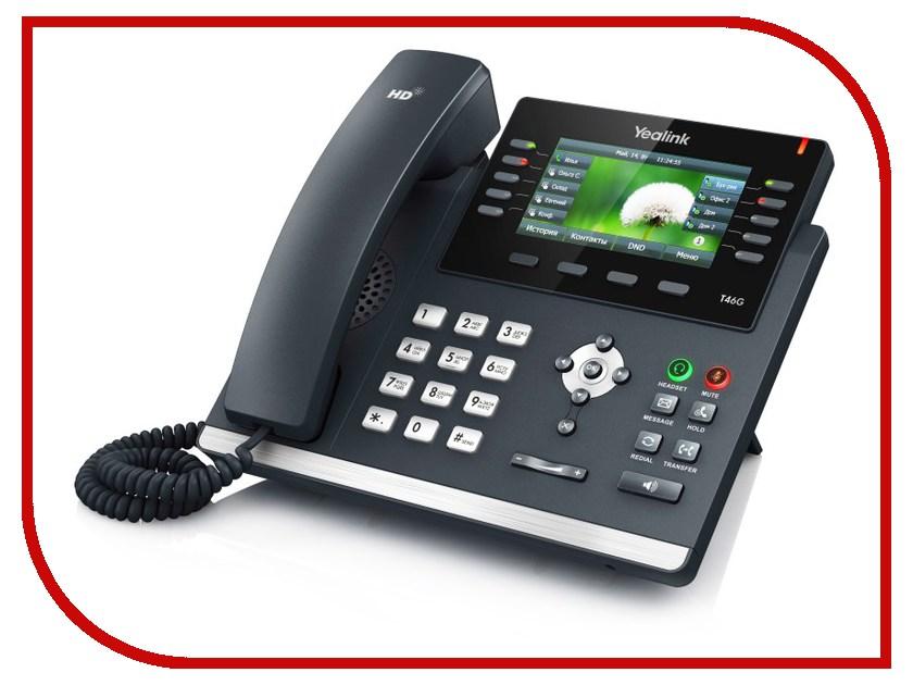 VoIP оборудование Yealink SIP-T46G<br>