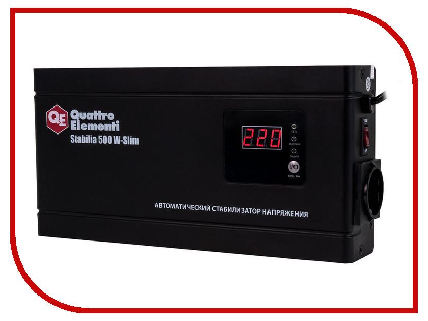 Стабилизатор Quattro Elementi Stabilia 500 W-Slim 772-555<br>