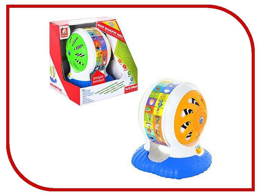 Игрушка S+S toys Мир вокруг нас EH80194R<br>