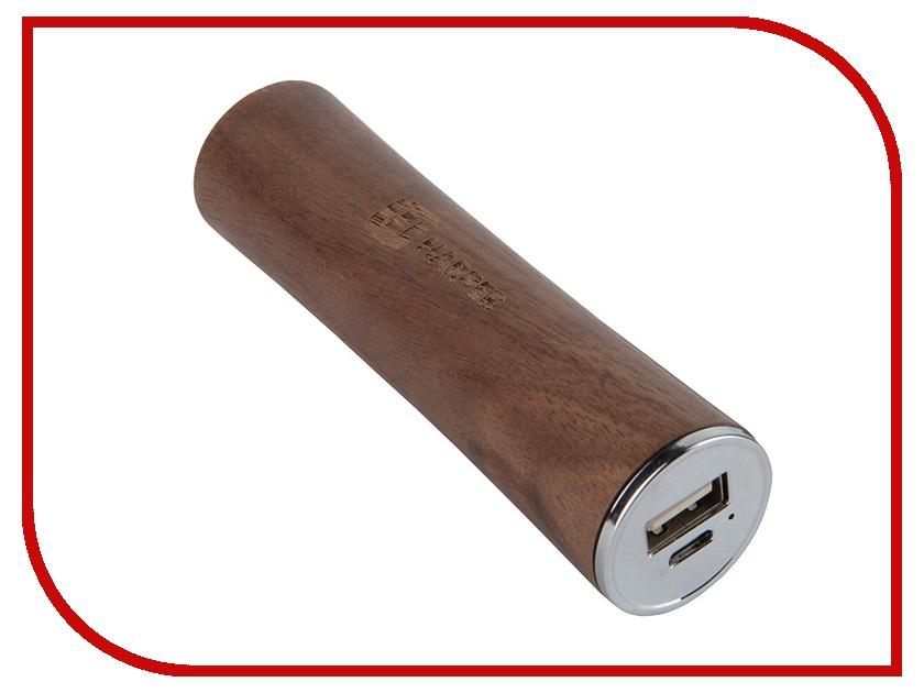 Аккумулятор HARPER PB-2600 2600 mAh Walnut