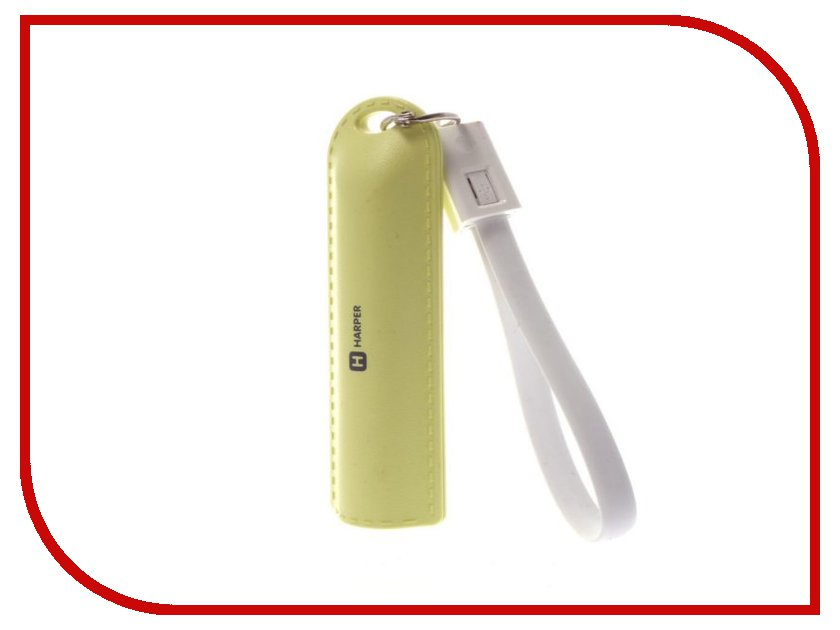 Аккумулятор HARPER PB-0012 2600 mAh Yellow<br>