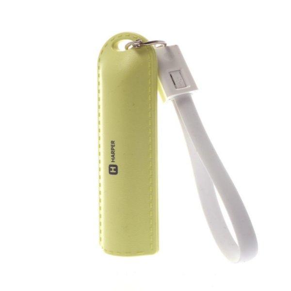 Аккумулятор HARPER PB-0012 2600 mAh Yellow