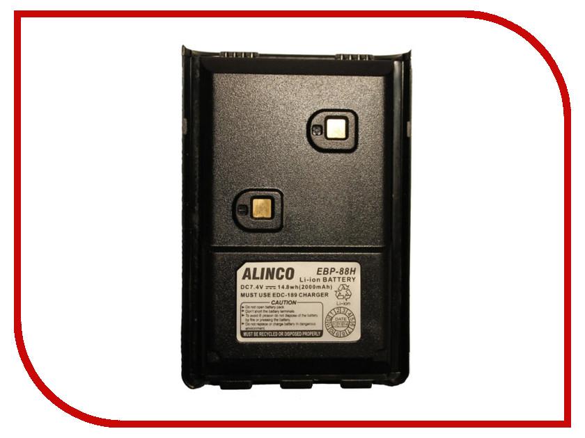 Аккумулятор Alinco EBP-88H