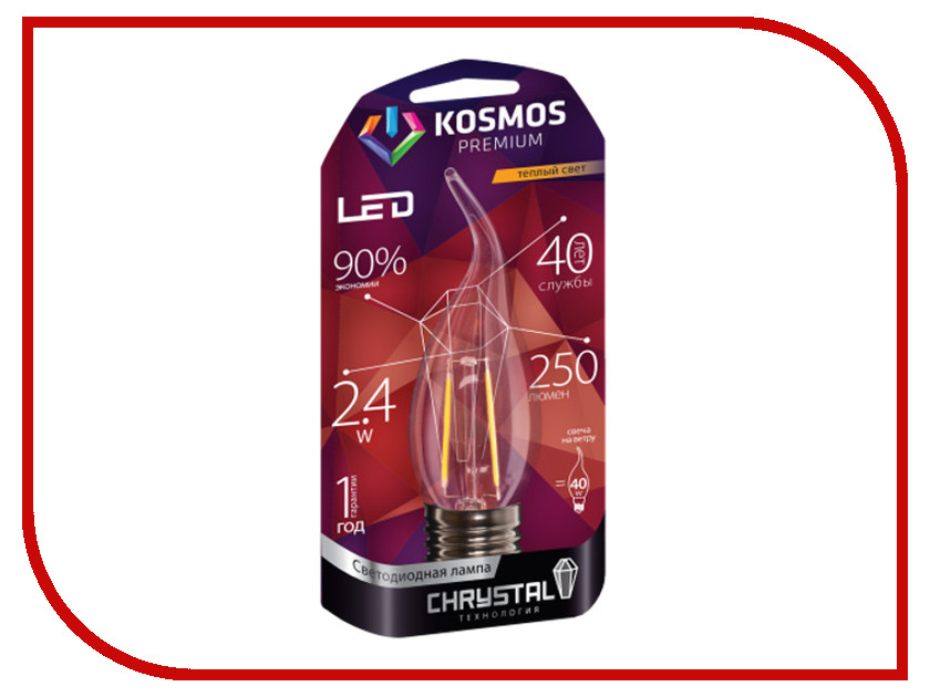Лампочка Космос Premium Золотая Нить KLED2.4wCWE2727GF<br>