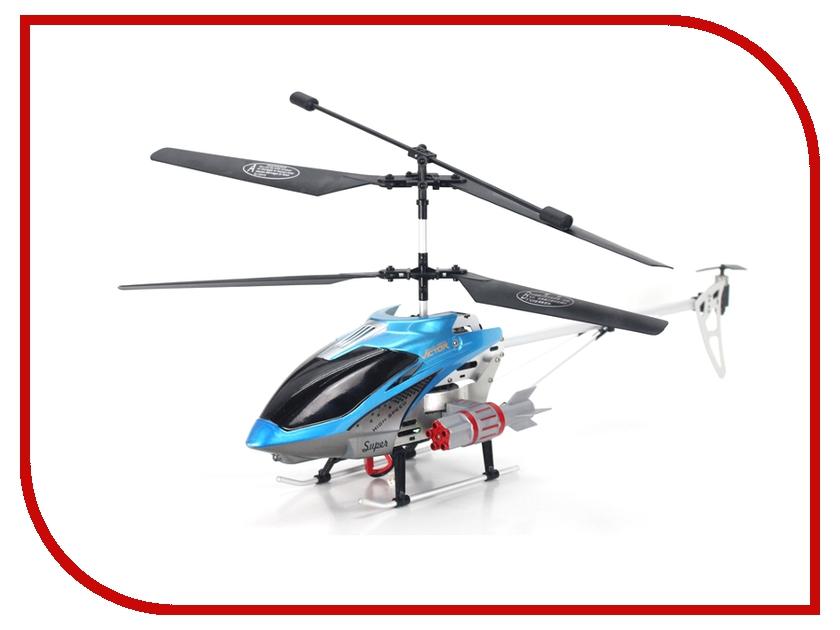 Радиоуправляемая игрушка FuQi Model Copter RTH-0047-01