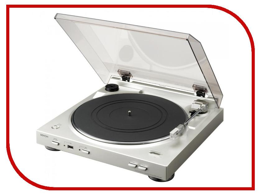 Проигрыватель виниловых дисков Denon DP-29F Silver shinco shinco dvp 739 dvd проигрыватель vcd проигрыватель hdmi hd проигрыватель hd проигрыватель cd проигрыватель тигр проигрыватель дисков