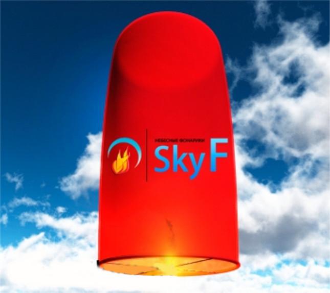 Небесный фонарик Skyf цилиндр Red<br>