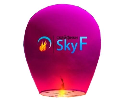 Небесный фонарик Skyf овал Magenta<br>