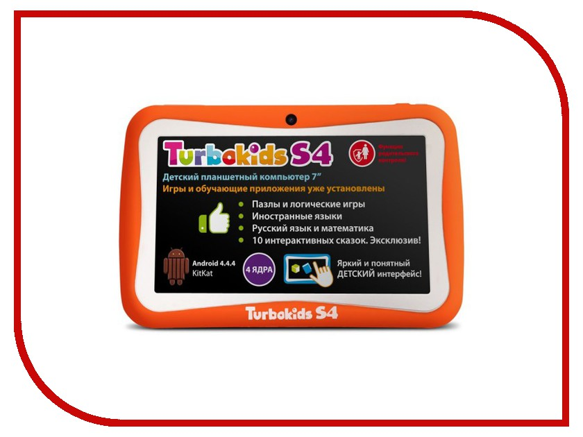 Планшет TurboKids S4 Orange