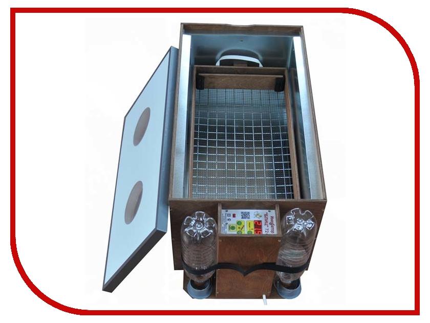 Инкубатор Блиц 120 цифровой (120 яиц)
