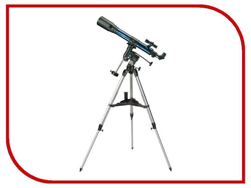 Bresser Jupiter 70x700 EQ