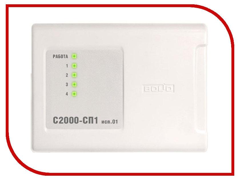 Аксессуар Болид С2000-СП1 исполнение 01аксессуары для систем охраны и наблюдения<br><br>