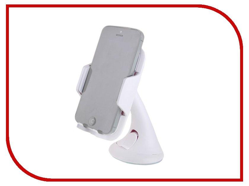 Держатель Activ ACC-RDA-101 White 36309